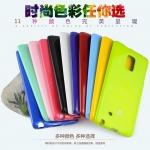 (007-015)เคสมือถือซัมซุงโน๊ต Case Note Edge เคสนิ่ม GOOSPERYJELLY CASE