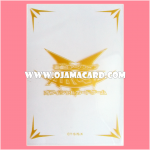 Yu-Gi-Oh! Duelist Card Protector Sleeve - Transparens with Gold ARC-V Logo 1ct. 98%