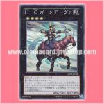 ABYR-JP042 : Heroic Champion - Gandiva (Super Rare)