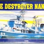 1/260 Missile Destroyer Nanchang