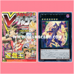 V Jump Magazine 4/2014 + VJMP-JP086 : Dark Magician of Illusions / Black Mage of Illusions (Ultra Rare)