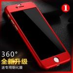 (491-005)เคสมือถือไอโฟน Case iPhone 6/6S เคสพลาสติกคลุมเครื่องแบบประกบสไตล์กันกระแทก
