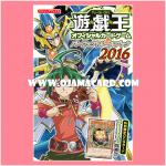 Perfect Rulebook 2016 [RB03-JP] + RB03-JP001 : Sangan / Critter (Normal Parallel Rare)