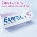 อีเซอร์รา ครีม 25 กรัม Ezerra 25 gm.