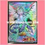 Yu-Gi-Oh! ZEXAL OCG Duelist Card Protector / Sleeve - Galaxy-Eyes Photon Dragon / Galaxy Eyes Photon Dragon [Used] x62