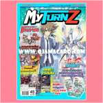 My Turn Z Magazine Vol.12 + 3 Promo Cards