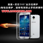 (395-015)เคสมือถือซัมซุงกาแล็คซี่เอส Samsung Case S4 เคสนิ่มใสสไตล์ฝาพับรุ่นพิเศษกันกระแทกกันรอยขีดข่วน