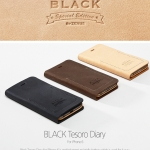 ZENUS : Leather Case BLACK Tesoro Diary Card Pocket Color Cover for Apple iPhone 6 (4.7inch)