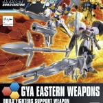 Gya Eastern Weapons (HGBC)