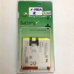 แบต Sony Xperia Z L36h พร้อมเปลี่ยน
