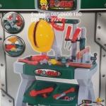 ชุดโต๊ะเครื่องมือช่างกล่องเขียวของเล่นเด็ก