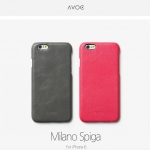 ZENUS : Avoc Milano Spiga Genuine Leather Fitted Case for Apple iPhone 6 (4.7inch)