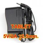 สายชาร์จTablet 5V/2A ขนาดรู2.5mm.