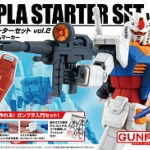 Gunpla Starter Set Vol.2 (HG)