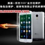 (395-039)เคสมือถือเม่ยจู Case Meizu MX4 Pro เคสนิ่มใสสไตล์ฝาพับรุ่นพิเศษกันกระแทกกันรอยขีดข่วน