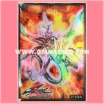 Yu-Gi-Oh! 5D's OCG Duelist Card Protector / Sleeve - Majestic Red Dragon / Saver Demon Dragon [Used] x13