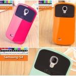 (016-005)เคสมือถือซัมซุงกาแล็คซี่เอส 4 Samsung Case เคส iface ด้านในนุ่มหลากสีสวยสดใส
