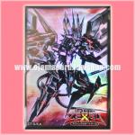 Yu-Gi-Oh! ZEXAL Duelist Card Protector / Sleeve - Number 107 : Galaxy-Eyes Tachyon Dragon / Numbers 107: Galaxy-Eyes Tachyon Dragon 2ct. 98%