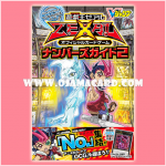 Yu-Gi-Oh! ZEXAL Official Card Game - Numbers Guide 2 - No Card + Book Only