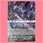 MCP01/012TH : สตาร์เวเดอร์, ซอร์ดไวเปอร์ (Star-vader, Sword Viper)