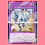 VJMP-JP111 : Blue-Eyes Twin Burst Dragon (Kaiba Corporation Rare)