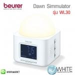 Dawn simulator รุ่น WL30 by Beurer ประเทศเยอรมัน รับประกัน 3 ปี