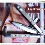 มีดBalisong TKBS 0803A White Pearl S มีดควงผีเสื้อด้ามมุก