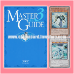 Yu-Gi-Oh! Official Card Game : Duel Monsters Master Guide 3 - Book + 2 Promo