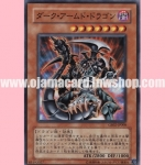 GS02-JP008 : Dark Armed Dragon (Common)