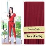 Jumpsuit Plain Color สีแดงเข้ม