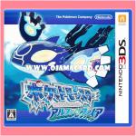 Pokémon Alpha Sapphire for Nintendo 3DS (JP)