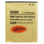 2850mAh High Capacity Gold Battery Samsung Galaxy S 3 III
