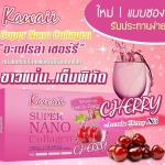 Super nano collagen Acerolay Cherry 250,000 mg X5 แบบซอง