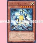 GAOV-JP032 : Lightray Sorcerer (Rare)