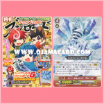 Monthly Bushiroad 2015/2 - Book + Card