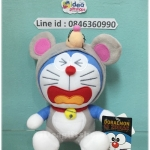 ตุ๊กตาโดเรม่อน Doraemon 12 ราศี ปีหนู ขนาด 7 นิ้ว ลิขสิทธิ์แท้