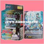 Trial Deck 7 : Descendants of the Marine Emperor (VGT-TD07) - Deck + Promo