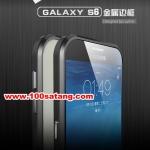 (027-440)เคสมือถือซัมซุง Case Samsung S6 เคสบัมเปอร์โลหะสไตล์ไทเทเนียม