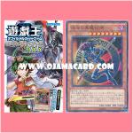 Perfect Rulebook 2015 [RB02-JP] - Book + Promo Card