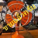 พัดลมตั้งโต๊ะkdkรหัส26158tf