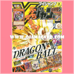 V Jump Magazine 3/2015 - No Promo Card + Book Only