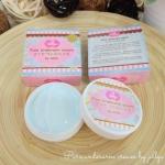 ครีมรักแร้เจลลี่ Pure underarm cream by jellys
