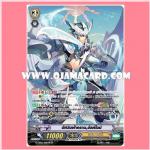 G-TD02/002TH : อัศวินฟ้าคราม, อัลท์ไมน์ (Blue Sky Knight, Altmile) - SP แบบโฮโลแกรมฟอยล์ ฟูลอาร์ท ไร้กรอบ (Full Art)