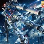 MG RX-78-2 Gundam Ver. 3.0