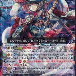 EB12/S02 : White Snake Witch, Mint (SP)