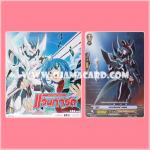 VCD : Cardfight!! Vanguard Vol.1 [Ep.1-2] / การ์ดไฟท์! แวนการ์ด แผ่นที่ 1 [Rideที่ 1-2] - VCD + Card