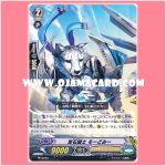 PR/0260 : Jewel Knight, Swordmy