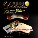 (025-141)เคสมือถือซัมซุงกาแล็คซี่เอส Samsung Case S4 เคสกรอบโลหะพื้นหลังอะคริลิคเคลือบเงาทองคำ 24K