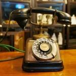 โทรศัพท์ทองแดงยุคนาซีรหัส1958tp2