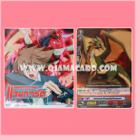 VCD : Cardfight!! Vanguard Vol.3 [Ep.5-6] / การ์ดไฟท์! แวนการ์ด แผ่นที่ 3 [Rideที่ 5-6] - VCD + Card